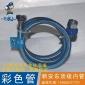 小冰人 低价直销高压304不锈钢混编织软管马桶连接软管高温软管