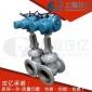【供应】AC380V电动碳钢法兰闸阀Z941H-25C电站阀门