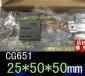 正品CG651进口电机碳刷25*50*50进口CG651电刷25X50X50mm