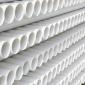 PVC�o水管 PVC-U上水管DN250*0.8mpa  PVC管材湖南�S家直供