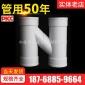 优质消音H落水管材管件 PVC消音市政化工管道 PVC 型管